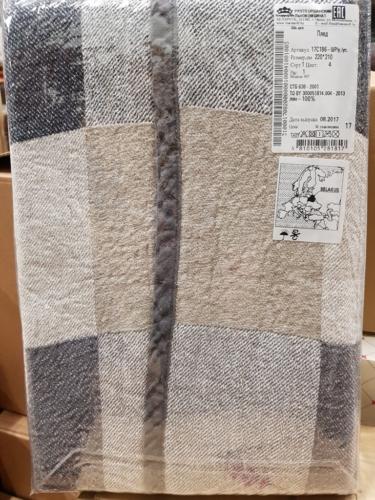 17C186 – 220x210 – color 4, design 1 – 100% linen | 32 €