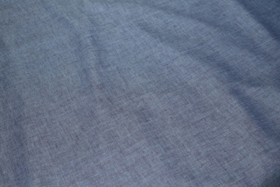 Linen fabric 00C92 / OBR888 MXY color 1/362; Width: 150 cm; Weight: 190 gr/m²; Material: 100% linen; Softened linen fabric.